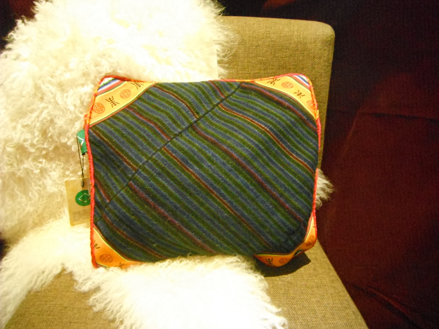 Shigatse Small Cushion Cover