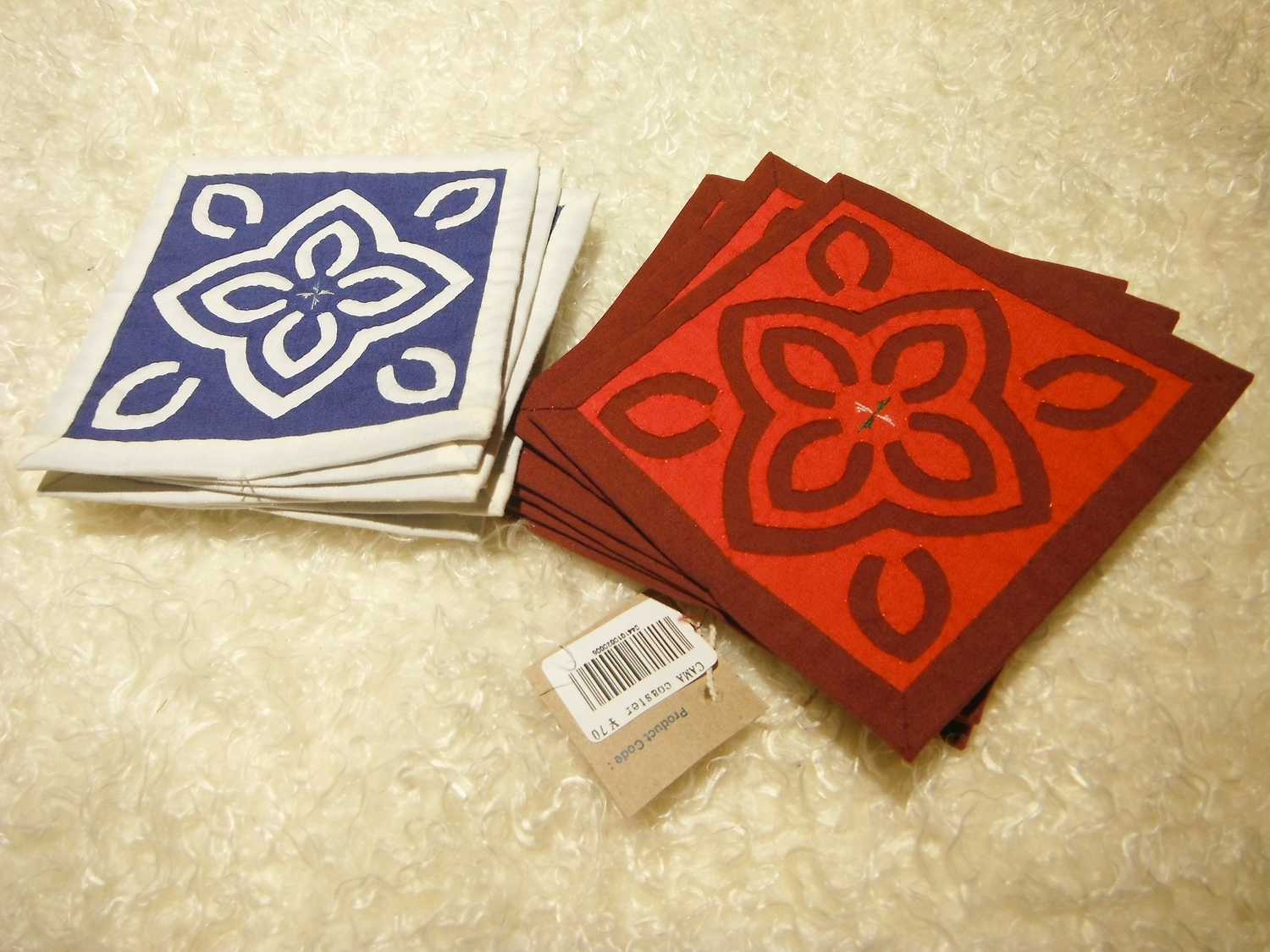 Camacraft Square Coasters