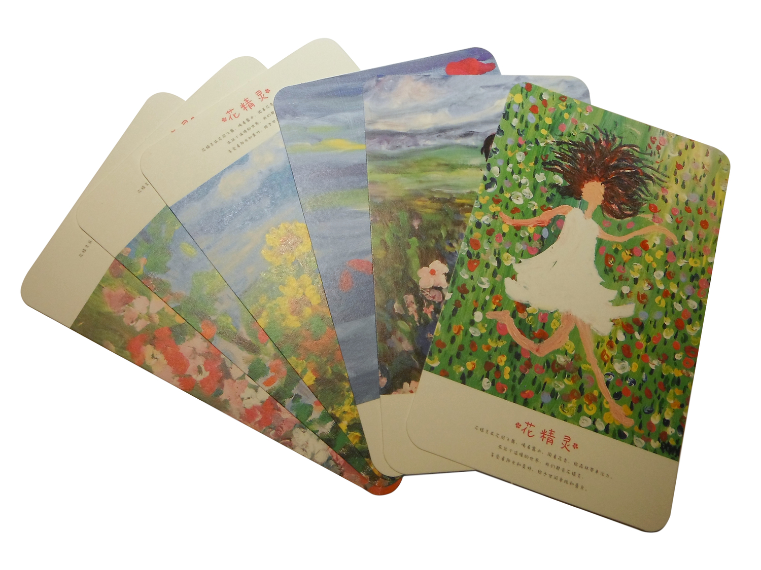 <p>Xie Yuxin Illustrated Post Cards</p>