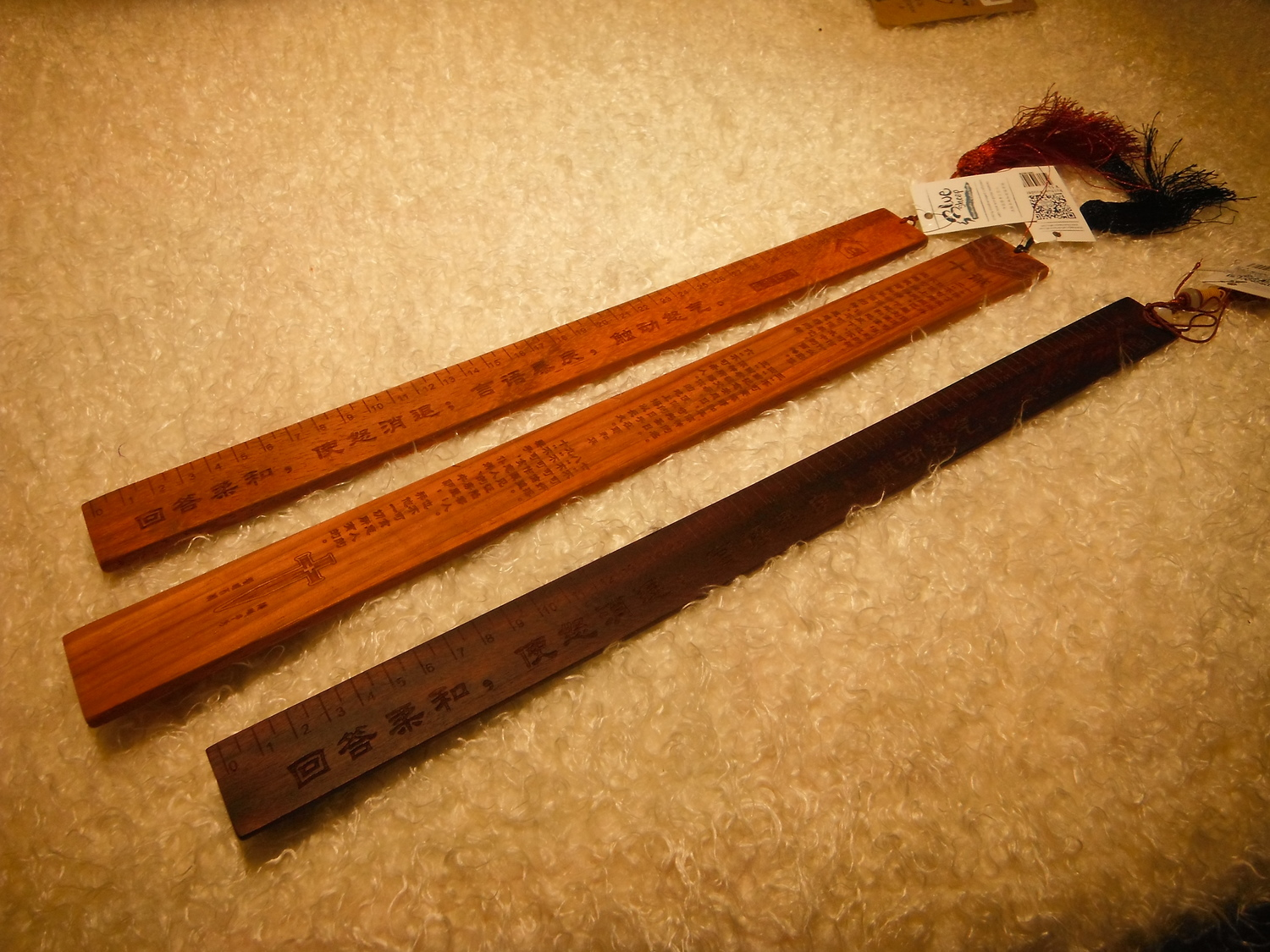 <p>Wooden Rulers</p>