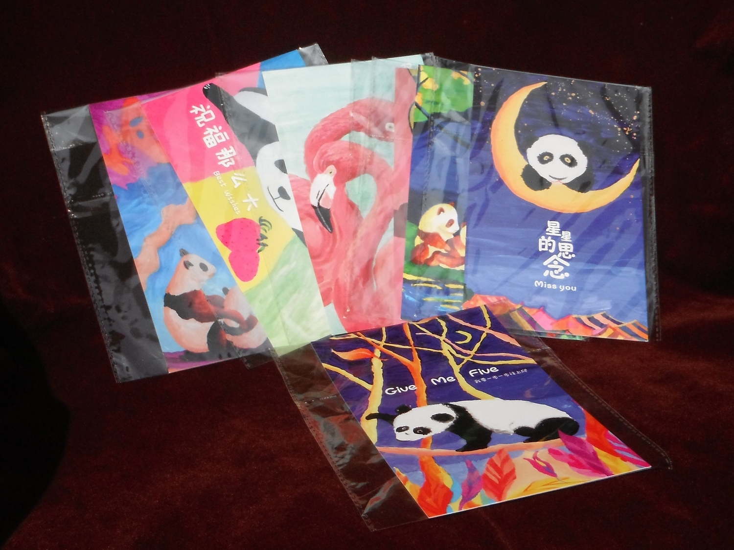 <p>2nd Life Postcards!</p>