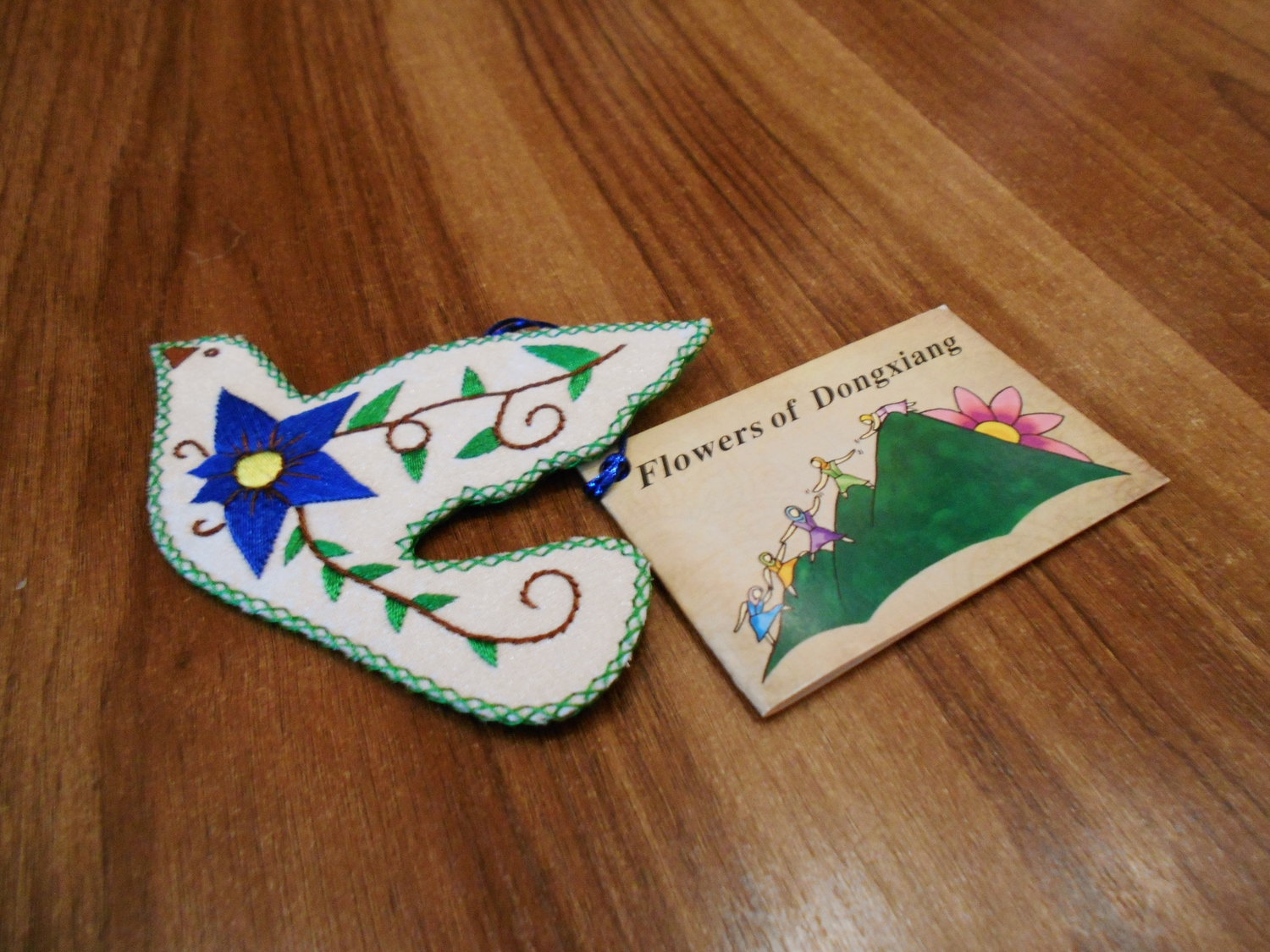 <p>Embroidered Christmas Decoration&nbsp;</p>
