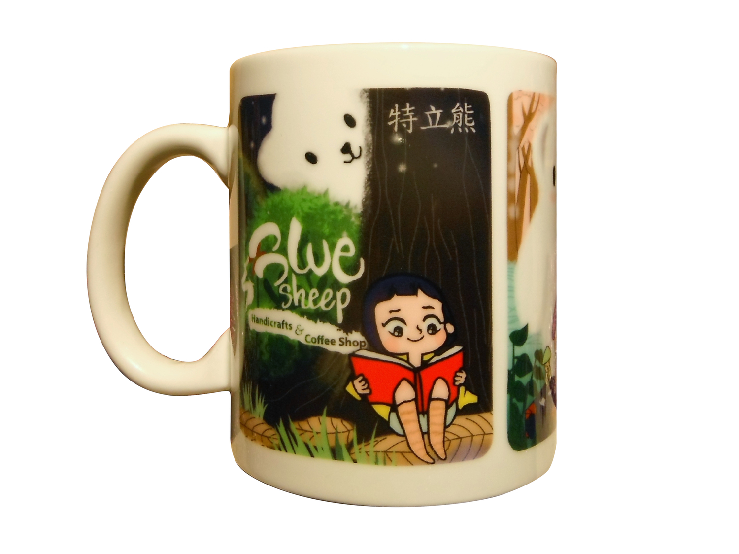 <p>New Blue Sheep Mug by SY!</p>