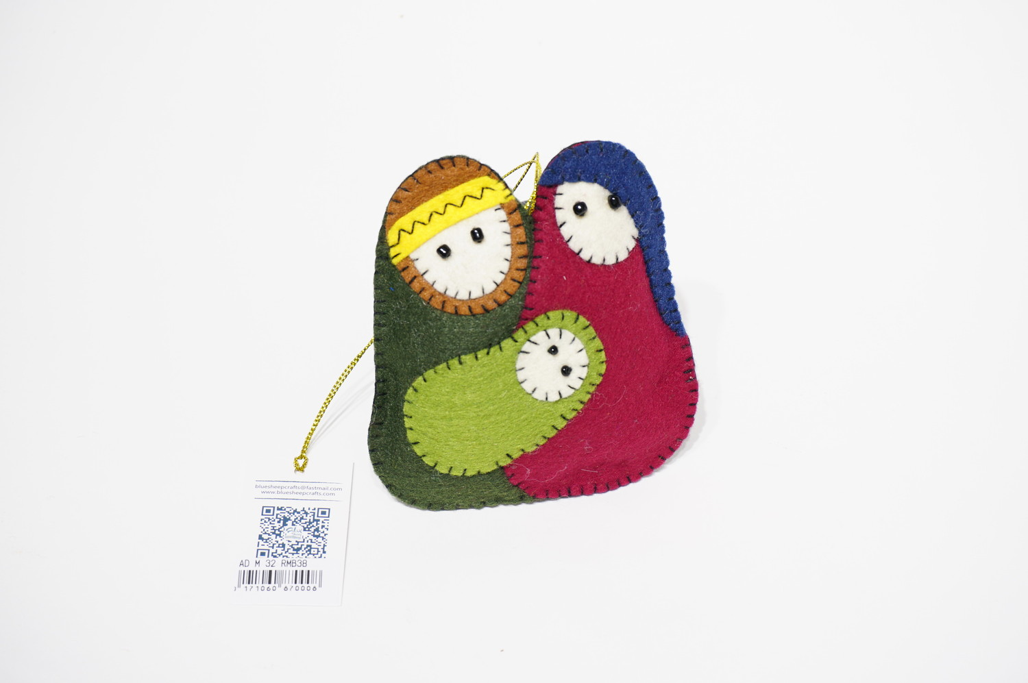 <p>Nativity Tree Decoration&nbsp;</p>